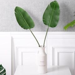 그로우바나나잎가지 중 75cm 조화 인테리어 FAIBFT