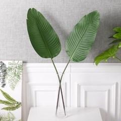 그로우바나나잎가지 대 88cm 조화 인테리어 FAIBFT