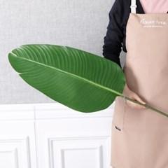그로우바나나잎가지 특대 97cm 조화 인테리어 FAIBFT