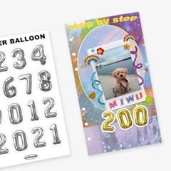 Balloon Number Sticker