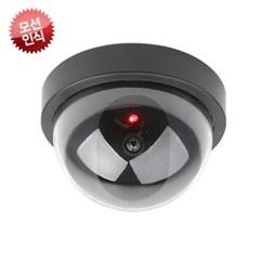 이노테크 모형cctv 감시카메라 모션인식 돔카메라 건전지+보안스티커
