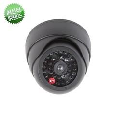 이노테크 모형cctv 감시카메라 프리미엄 적외선 돔카메라 건전지+보
