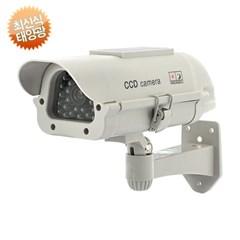이노테크 모형cctv 감시카메라 태양광 적외선 카메라(화이트) 태양전