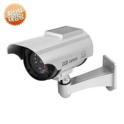 모형cctv 감시카메라 태양광 적외선 카메라(실버)