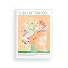 홈 인테리어 아트 메시지 포스터_Song of Songs