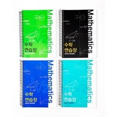 3000 수학전용연습장-23-4105-5(5개)