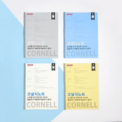 코넬식 스프링노트-23-5017 4종 1세트
