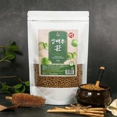 [건강중심] 국산 양배추환 500g