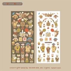 HBD Sticker - Autumn