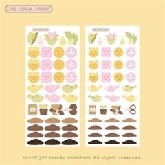 Garden Sticker - 정원사를 위한 스티커