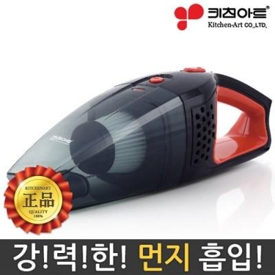 키친아트 렉스 차량용 청소기 PK-901