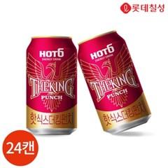 롯데칠성 핫식스 더킹펀치 355ml x 24캔