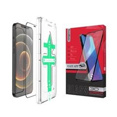 트렌잇 BozaBoza 아이폰 3D풀커버 강화유리필름 12시리즈 모음