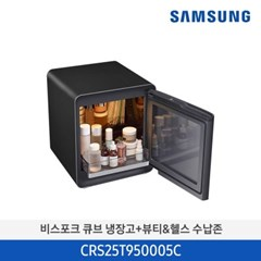 BESPOKE 큐브 냉장고 25 L 뷰티 & 헬스 수납 존 (CRS25T950005C)