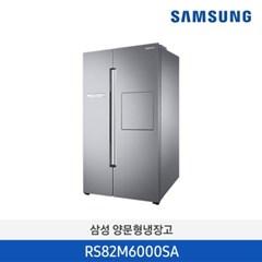 양문형 냉장고 815 L  메탈 그라파이트 (RS82M6000SA)