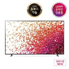 LG 나노셀 TV 75NANO75EPA 75인치
