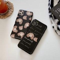 아이폰 케이스 12 11 프로 맥스 미니 X 8 7 곰돌이