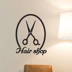 Hair shop 가위 미용실 표시 스티커