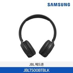 JBL T 500 | JBLT500BTBLK