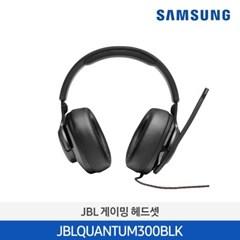 JBL QUANTUM 300 | JBLQUANTUM300BLK