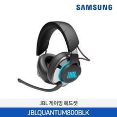 JBL QUANTUM 800 | JBLQUANTUM800BLK
