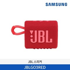 JBL GO 3 | JBLGO3RED
