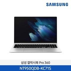 삼성전자 갤럭시북 프로360 NT950QDB-KC71S