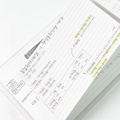 [B5] 바인딩 노트패드 시리즈(50매)