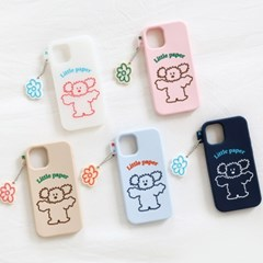 Little PaPer 리틀페퍼 실리콘 케이스 for iPhone12 series