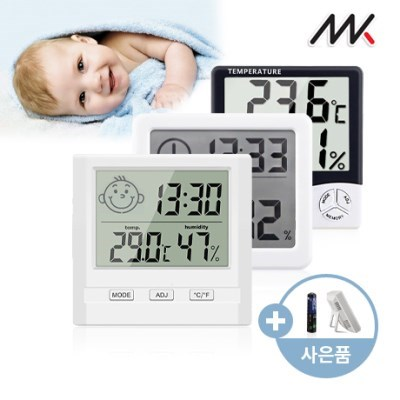 메이스 신생아 온습도계 디지털 아기 온도습도계 화분 습도계