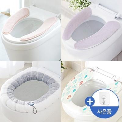 메이스 변기 커버 뚜껑 시트 양변기 무소음 변좌 온열