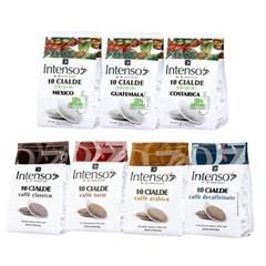인텐소 ESE 하드파드 커피 7종 7팩(70 POD) 골라담기
