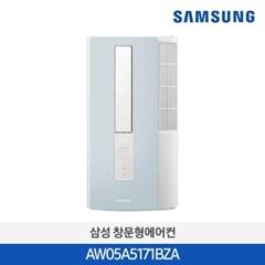 New 삼성 창문형 에어컨 AW05A5171BZA