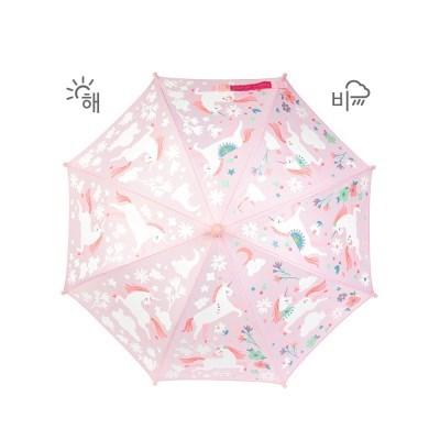 컬러체인징 우산 - 유니콘