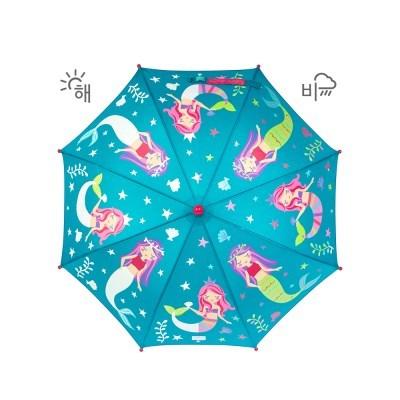 컬러체인징 우산 - 인어공주