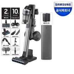 삼성 제트 2.0 무선청소기 200W VS20T9258SDCC 청정스테이션포함