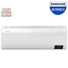 2021 삼성 무풍 벽걸이에어컨 AR07A9170HCS 전국(기본설치비 포함)