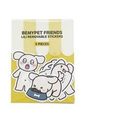 비마이펫 리리 리무버블 강아지 스티커