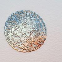 한국 전통문양 곤룡포 실버 스몰 사이즈 메탈 스티커