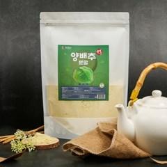 [건강중심] 국산 양배추 분말 가루 500g