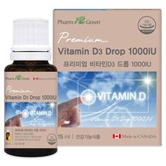 팜그린 프리미엄 비타민D 드롭 1000IU 15ml