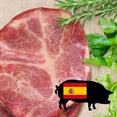 스페인산 흑돼지 듀록 돼지고기 목살 500g