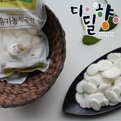 농협 유기농 떡국떡 500g
