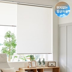 [모던하우스] ON 먼지없는 항균 차광 롤스크린 그레이 155x185