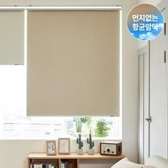 [모던하우스] ON 먼지없는 항균 100% 암막 롤스크린 베이지 125x185