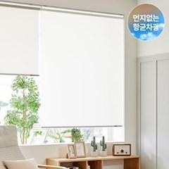 [모던하우스] ON 먼지없는 항균 차광 롤스크린 아이보리 125x185