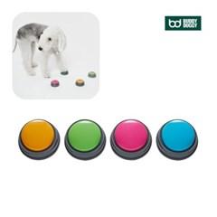 [버디두기] 포포톡 강아지 녹음 간식벨 훈련벨