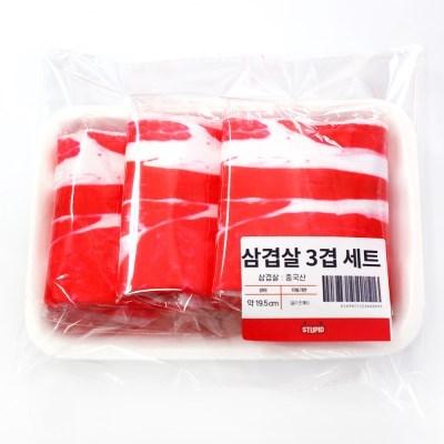 삼겹살 양말 3켤레 1세트 - 특이한 생일선물_(301874286)