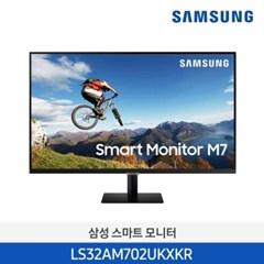 New '타이젠 OS탑재' 삼성 스마트모니터 80cm LS32AM502NKXKR