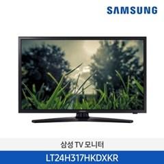 삼성 HD TV 모니터 59.8cm LT24H317HKDXKR